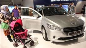 با 50 میلیون تومان چه خودروهایی میتوان خرید؟